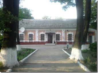 станція холоневська