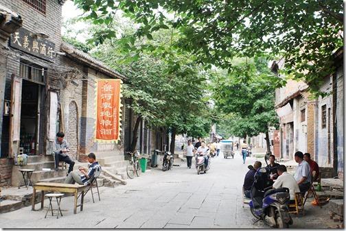 china264