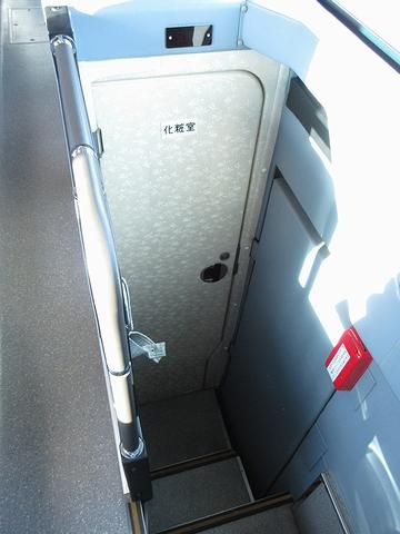 道北バス「サンライズ旭川釧路号」 1040 車内トイレ