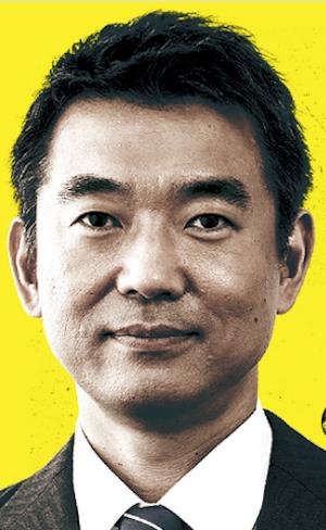 橋本徹・前大阪市長
