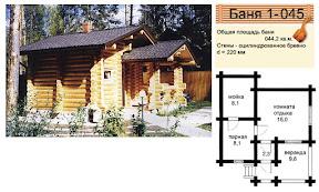 Проект бани 1 - 045