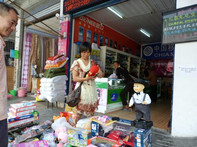 CHINE SICHUAN.KANDING , MO XI, et retour à KANDING fête du PCC - 1sichuan%2B1667.JPG