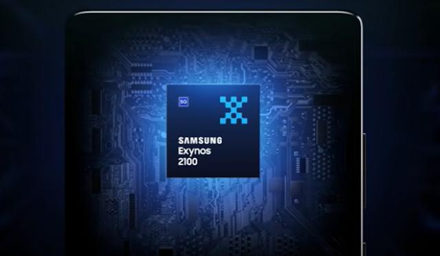 chipset flagship samsung