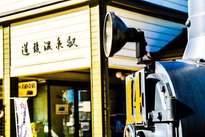 Dogo Onsen (Dogo Hot Springs), Botchan train 4