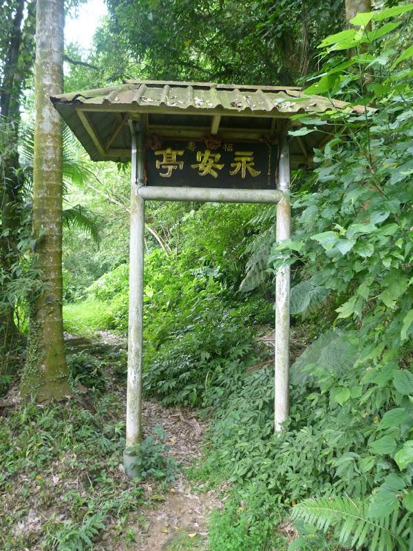 Taipei. Si Shou Shan, et la découverte des maisonnettes du professeur Y I   易教授 - P1340777.JPG