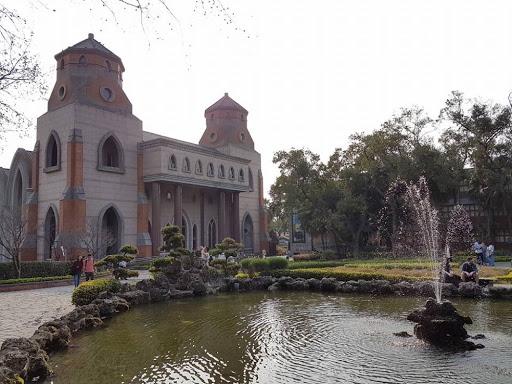 10D9N Taiwan Trip: Aletheia University at Tamsui