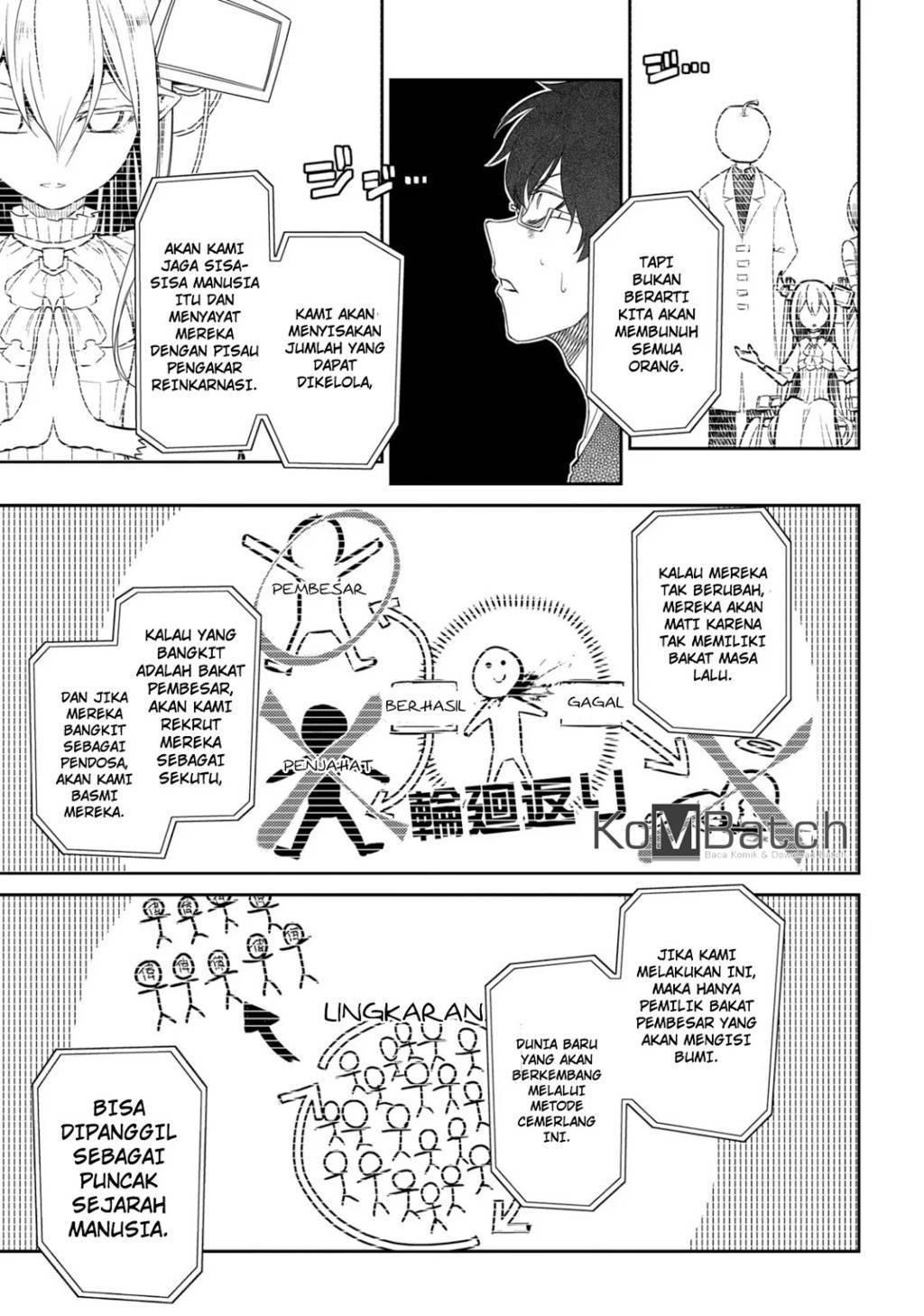 Reincarnation no Kaben Chapter 27