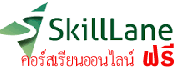 https://www.skilllane.com/courses/hot-free
