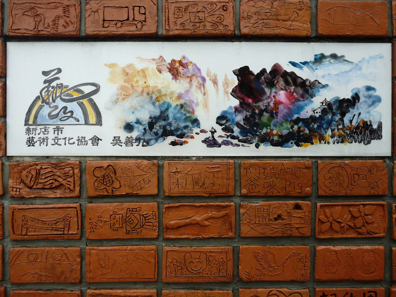 TAIWAN . Taipei  Xindian - P1110417.JPG
