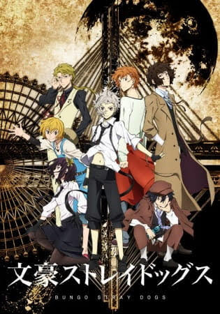 Bungou Stray Dogs (Literary Stray Dogs) thumbnail