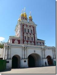 Novodevitchi entrée