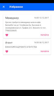 МОЛОДЕЖНАЯ ПЛАТФОРМА - MOLPLAT.RU - náhled