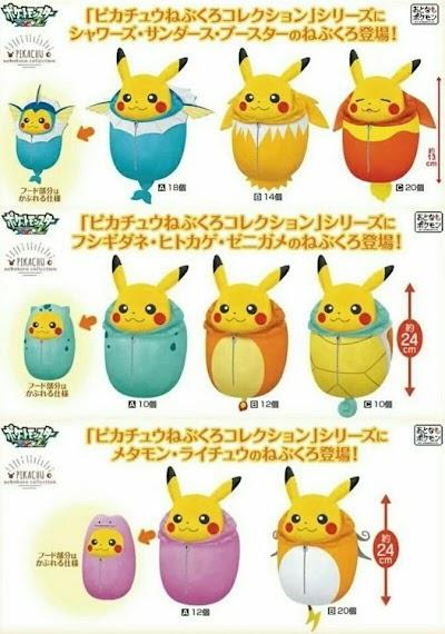 pokemon_nebukuro_04.jpg