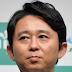 有吉弘行が「めっちゃ怒ってんの」… 中田翔発言へのG党反発にニヤニヤh