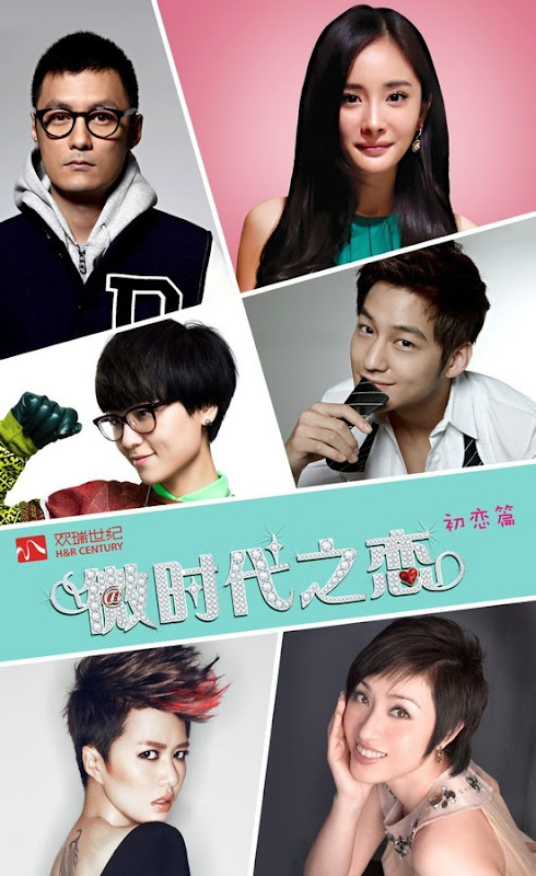 V Love China Web Drama