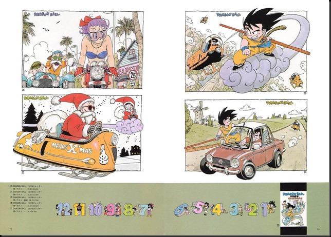 Akira Toriyama world_213419-0016