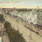 Старинный Воронеж 077.jpg