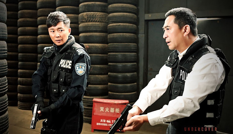 Undercover Returns China Drama