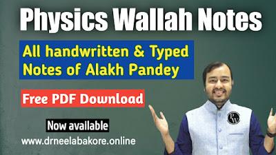 Physics Wallah Notes - Free PDF Download - Alakh Pandey Biography
