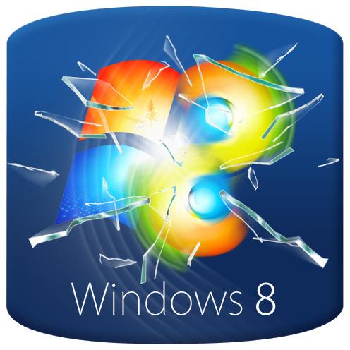 A-primera opción-en-el-nuevo-Windows-8-interfaz de usuario