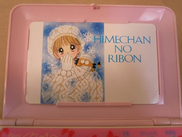 姫ちゃんのリボン電子手帳プチノルン