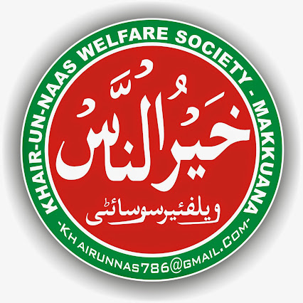 ngo s in pakistan This website is a comprehensive directory of all the major ngos and npos  working in pakistan you will find list of ngos categorized according to area or  work.