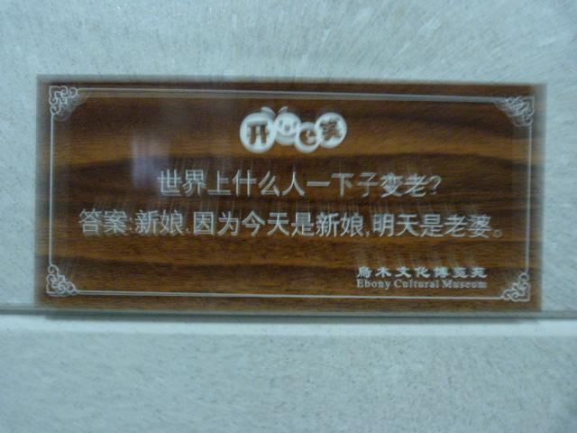 CHINE.SICHUAN.RETOUR A LESHAN - 1sichuan%2B1186.JPG