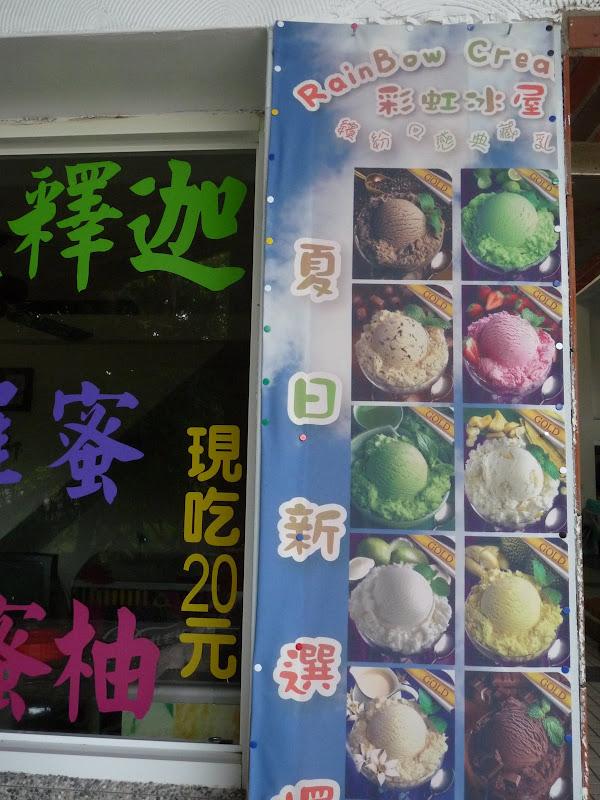 TAIWAN.Taitung - P1110767.JPG