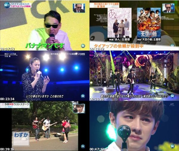[TV-Variety] Music Station – 2016.02.12