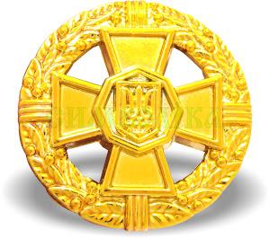 Кокарда НГУ золота парадна