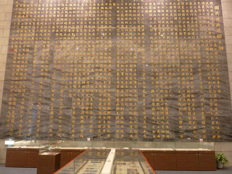 TAIWAN..Taipei,Xinbeitou Musée aborigène , Musée des sources chaudes et mémorial Sun Yat Sen 01/2009 - Xinbeitou%2B157.jpg