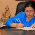 President Bhandari called an all-party meeting