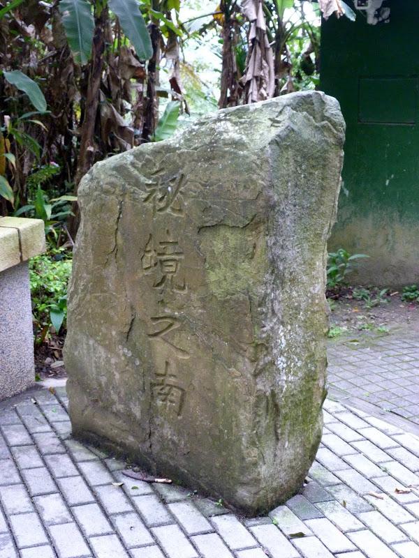 TAIWAN Taoyan county, Jiashi, Daxi, puis retour Taipei - P1260632.JPG