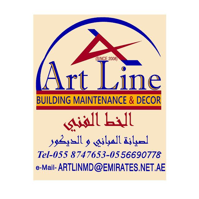 Art Line Uae : Art line google
