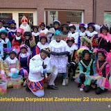 Intocht Dorpsstraat 2014 Zoetermeer