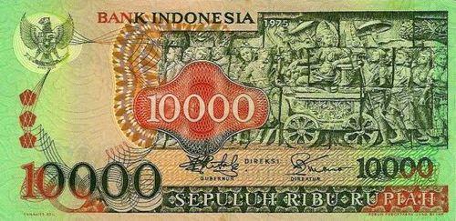 5 desain cantik pada uang kertas Indonesia tempo dulu