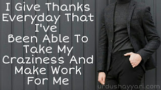 Give Thanks Every day quotes