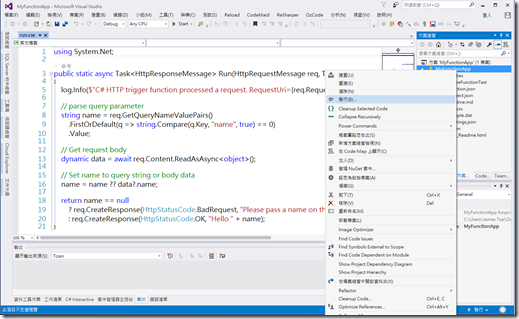 AzureFunctionTest 018