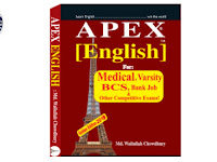 Apex English Book - PDF Download