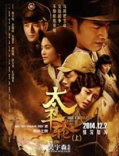 The Crossing China / Korea / Japan Movie