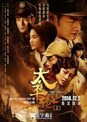 The Crossing China / Japan / Korea Movie