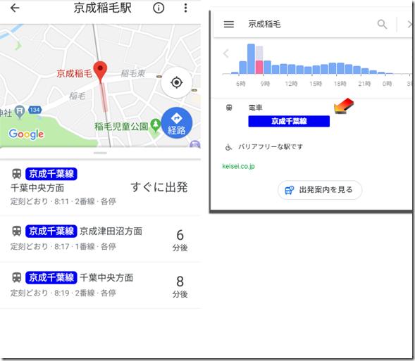 Screenshot_20181227-081045