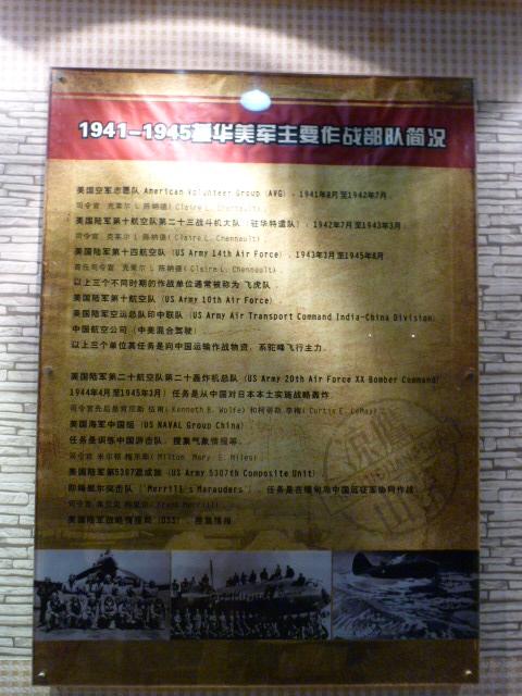 CHINE SICHUAN.XI CHANG ET MINORITE YI, à 1 heure de route de la ville - 1sichuan%2B757.JPG