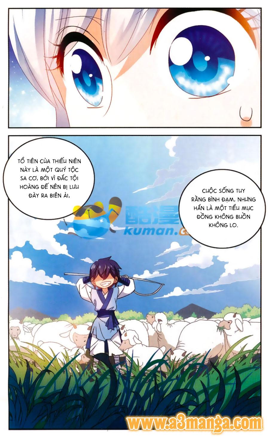 Tô Tịch Kỳ Quái Chap 49 - Trang 17