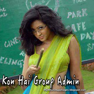 funny group admin image