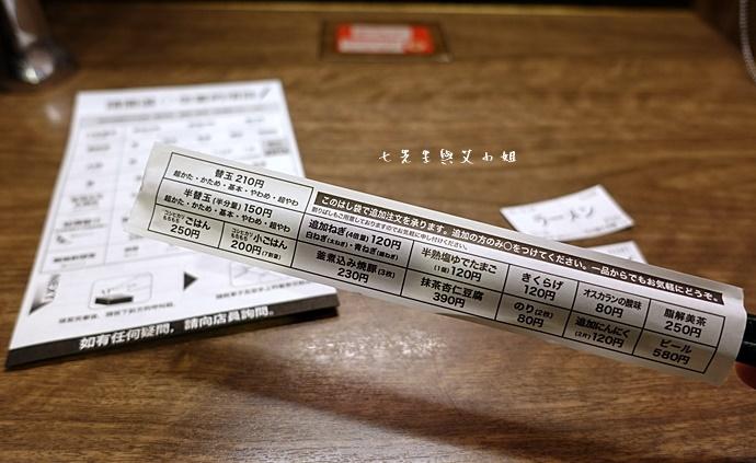 15 日本九州 一蘭拉麵 天神西店 方碗拉麵