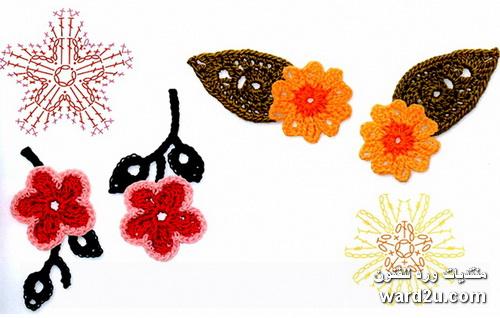زهور كروشيه لتزيين الملابس بالباترون