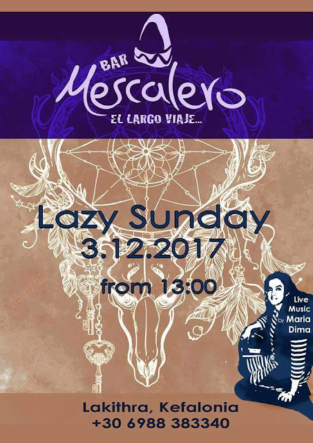Lazy Sundays, με την Μαρία Δήμα, στο Mescalero