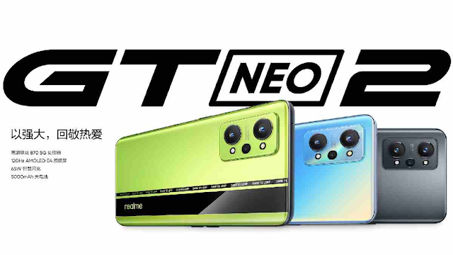 realme gt neo 2 launched in china