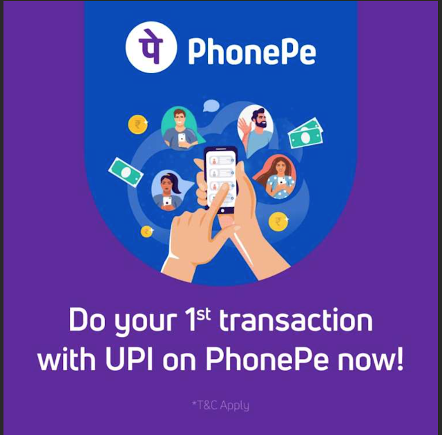 [NEW]: PhonePe referral code 2021 | Flat 100 Rupee cashback using PhonePe